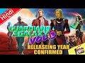 Guardians of the Galaxy Vol:3 & Adam Warlock Updates [Explained In Hindi]