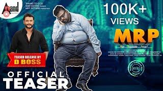 MRP | Kannada 2K Teaser 2019 | D Boss | Hari | Chaitra Reddy | Bahubali | MNY Pictures Productions
