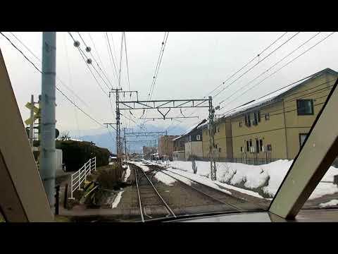 Train from Nagano to Yudanaka