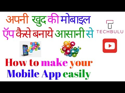 How to make an app | free | fast | quickly | step by step procedure | In Hindi
