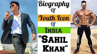 """Sahil Khan"" | Biography | Training Routine | Diet | साहिल खान की जीवन कहानी"
