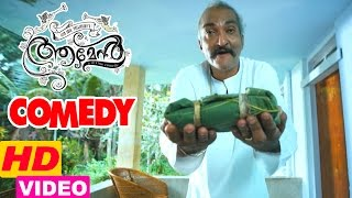 Amen movie | Full Comedy Scenes | Fahadh Faasil | Swathi Reddy | Indrajith | Kalabhavan Mani