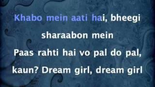 Dream Girl - Abhijeet Sawant