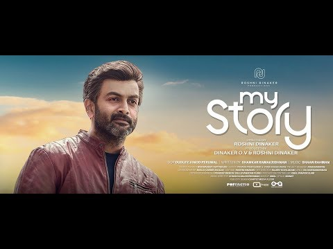My Story   Kadhakal HD Title Video Song   Prithviraj Sukumaran,Parvathy   Roshni Dinaker