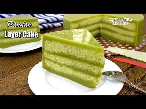 Pandan Layer Cake | MyKitchen101en
