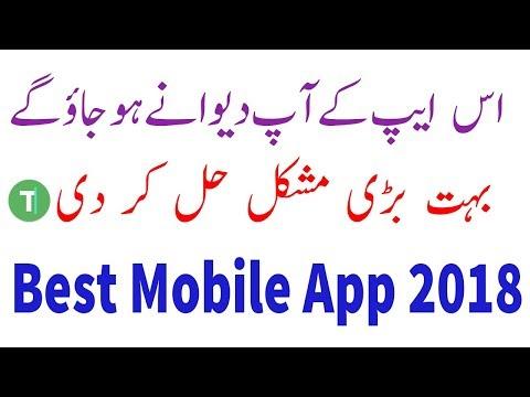 convert long text into short keyword on mobile