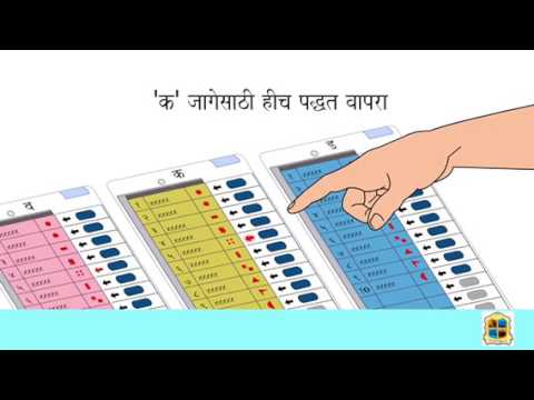Learn to vote in Panel system of  TMC Election.👇🏻