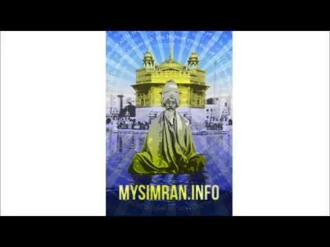 ~How To Find God~(English Gurbani Katha)~MUST LISTEN