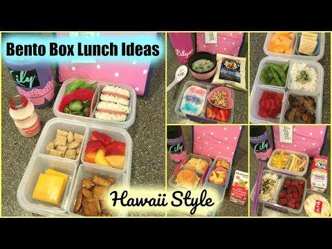 BENTO BOX LUNCH IDEAS🍱     HAWAII STYLE🌺 WEEK #1