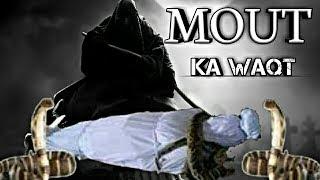 Mout ka waqt bayan by raza saqib mustafai