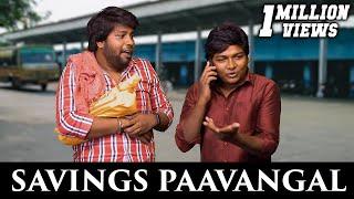 Savings Paavangal | Gopi - Sudhakar | Parithabangal
