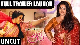 UNCUT   Tumhari Sulu   Full Trailer Launch   Vidya Balan   Manav Kaul