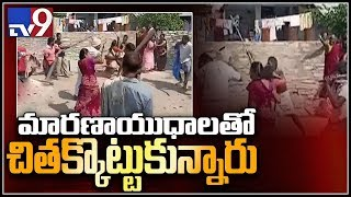 Clashes between TDP & YCP activists In Srinivasapuram - TV9