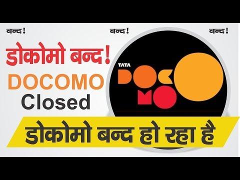 docomo company closed last date