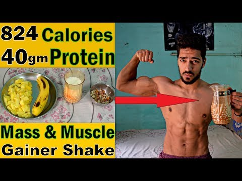 Mass Gainer & Muscle Building Homemade Shake - 40+ gm Protein , 824 Calories