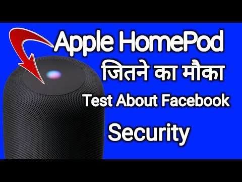 Test and Win are You Using Facebook Safely || by technical boss