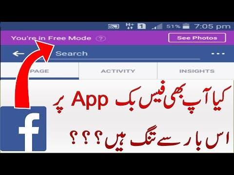 How to Remove Free Mode Bar from Facebook App in Android
