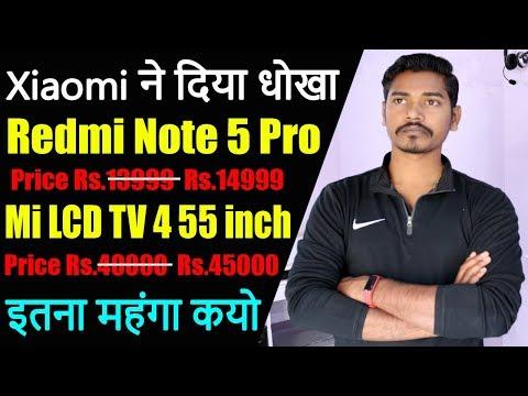 Xiaomi Redmi Note 5 Pro and Mi TV 4 price increased 😱