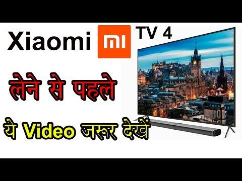 Xiaomi Mi TV 4, Please Must Watch Before Buy