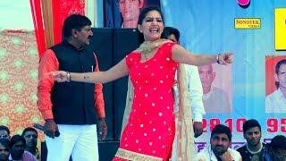 Rayal Jaat || रॉयल जाट || New Live Sapna Dance || Hot Supar Hit Song 2017