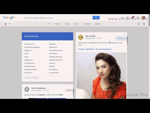 Google+ - How To See Trending Posts On Google Plus