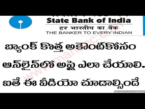 OnlineSBI.com: State Bank of India Account Opening Online - ManaPC