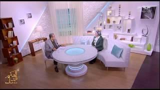 الحكيم في بيتك | الروماتويد .. أعراضه ومضاعفاته | الحلقة الكاملة