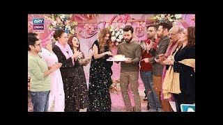 Faysal Qureshi Nay Diya Nida Yasir Ko Birthday Surprise