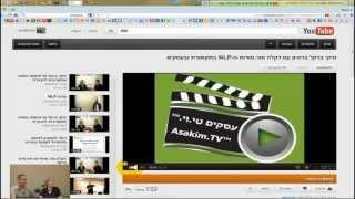#x202b;איך לפרסם ביוטיוב ולהזרים לקוחות לעסק?#x202c;lrm;