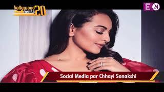 Bollywood 20-20 ||Sara Ali Khan इन दिनों अपनी बिजी शेड्यूल से दूर Srilanka में छुट्टियां मना रही हैं