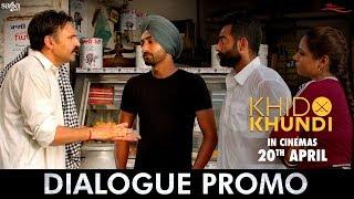 Kali Katti Da Muh - Ranjit Bawa | Funny Dialogue | Khido Khundi | 20th Apr | Punjabi Movies Scene