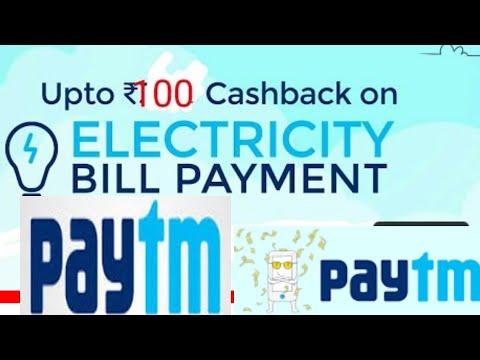 PAYTM ₹100 CASHBACK ON ELECTRICITY BILL PAYMENT