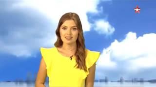 Погода сегодня, завтра, видео прогноз погоды на 6.8.2018 в России и мире