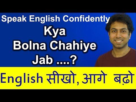 What to say, when....? | Improve English Speaking Skills through Hindi | Awal