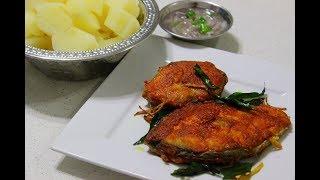 ഒരു സ്പെഷ്യൽ ഫിഷ് ഫ്രൈ  Special Kerala Fish Fry  Meen Varuthathu  Anu