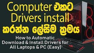 Helakuru sinhala typing for Computer |updateME lk| | Music Jinni