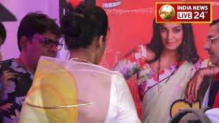 Music Launch of Film Sharma Ji Ki Lag Gayi | Sharma Ji Ki Lag Gai Film Trailer 2019.