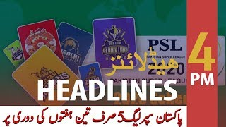 ARYNews Headlines | Pakistan Super League 5 just three weeks away | 4PM | 29 Jan 2020