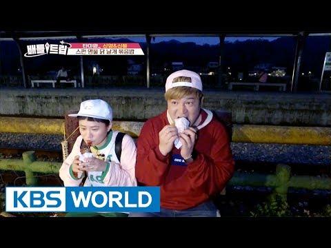 Battle Trip | 배틀트립 – Ep.50 : Shin sibling's Tour [ENG/TAI/2017.05.28]