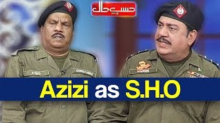 Hasb e Haal 24 June 2018 | Azizi as SHO | حسب حال | Dunya News
