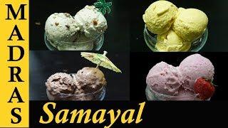 Ice Cream Recipe in Tamil | 3 Ingredient Ice Cream | How to make Ice Cream | Homemade Ice Cream