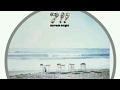 Download Video Seven oops この広い空の下で instrumen [singel kono hiroi sora no shitade] 3GP MP4 FLV