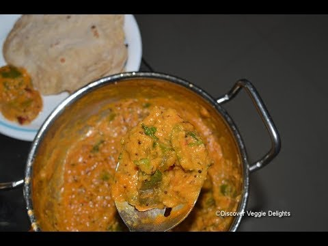 Simple Capsicum Masala Curry for Chapathi/Roti