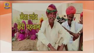 New India Sankalp  Panchayati Raj