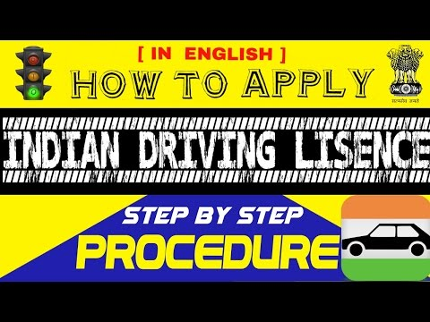 How To Apply For Driving Lisense in India.Step by Step Procedure in english, West Bengal