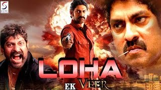 Loha Ek Veer - Dubbed Hindi Movies 2017 Full Movie HD - Priyamani,Keerthi