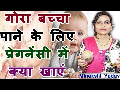 Pregnancy tips for fair and glowing baby in hindi saffron what to eat during pregnancy
