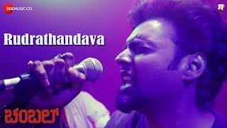 Rudrathandava - Chambal   Satish Ninasam & Sonu Gowda   Prabhu SR