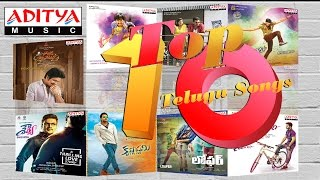 Latest Top 10 Telugu Songs Jukebox