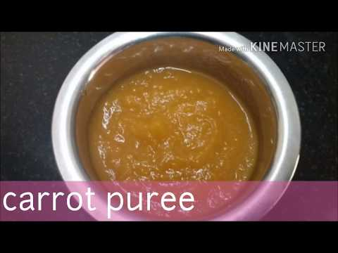how to make carrot puree for baby/ Homemade baby food/veg puree